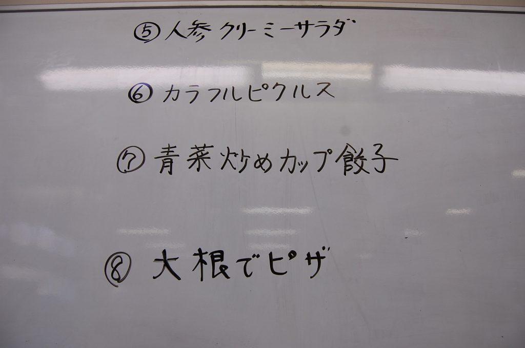 DSC_0031kai